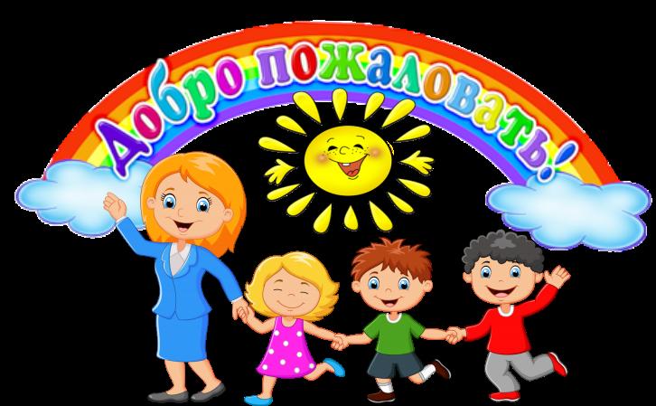 Картинки по запросу размаўляем па-беларуску